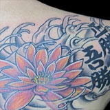 Lotus Kanji Tattoo - 'True Victory is Victory Over Oneself' | Joel David McClure | Tough Love Studio